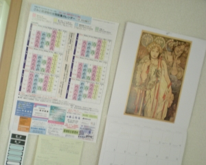 The garbage sorting calender alongside my kitchen calender. Yikes.